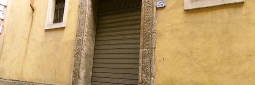 Rieti, via garibaldi. Probabile sede della Sinagoga